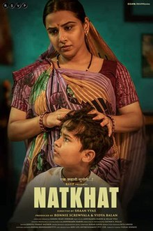 Natkhat Movie Review