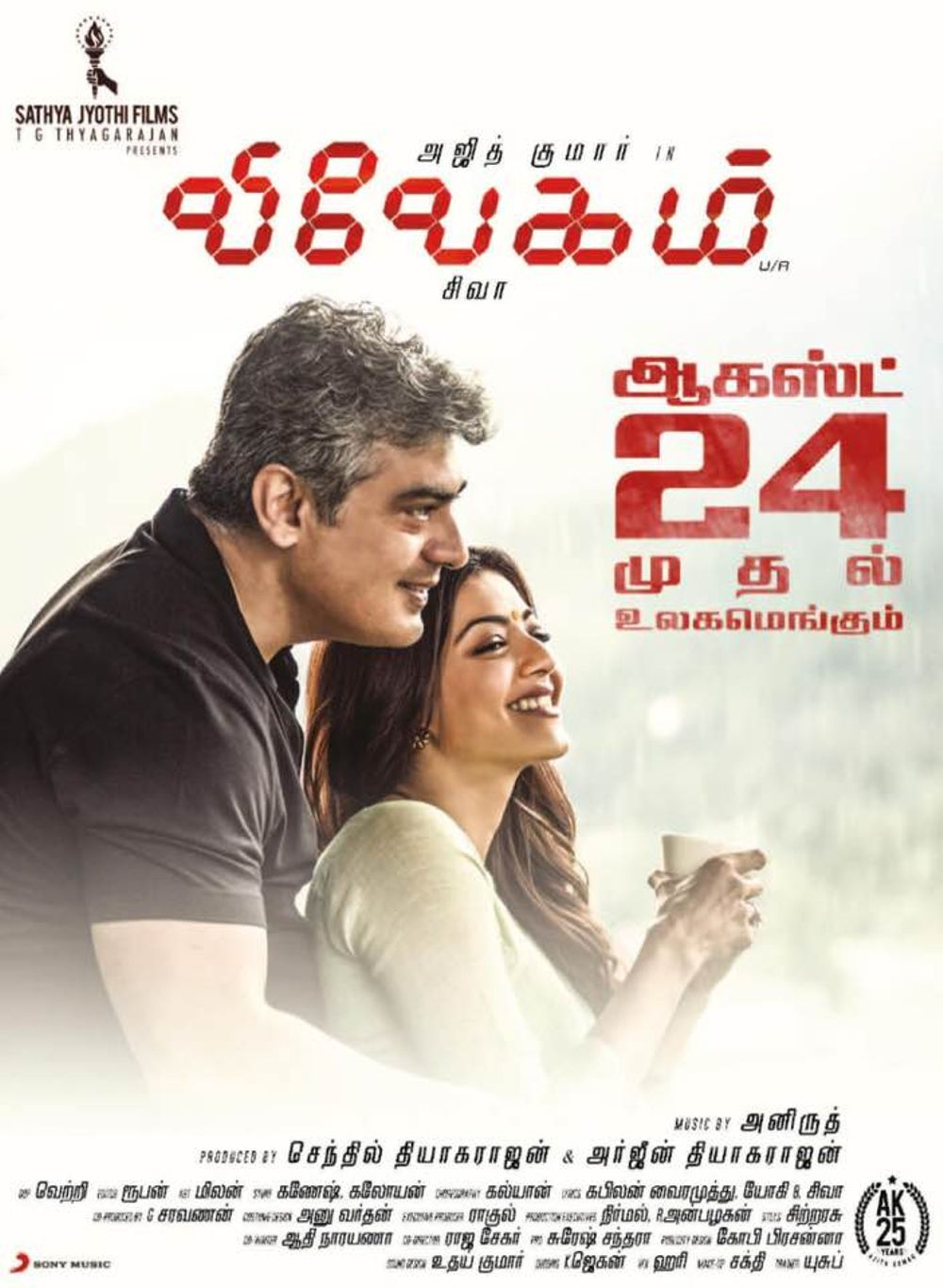 Vivegam Movie Review Tamil Movie Review