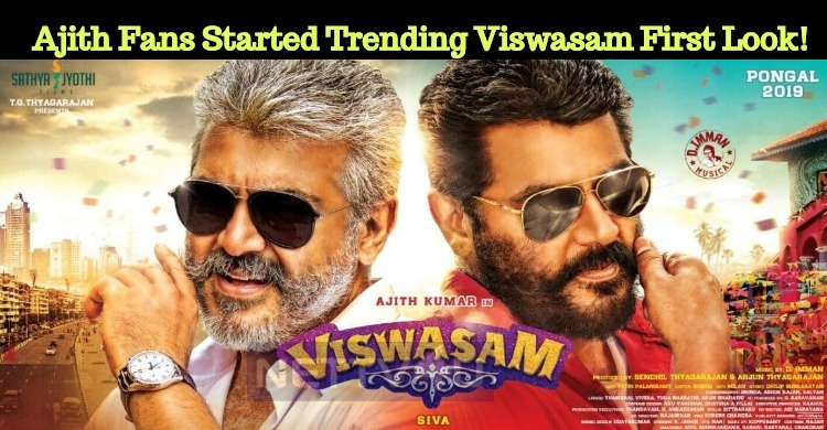 Ajith Fans Started Trending Viswasam First Look!