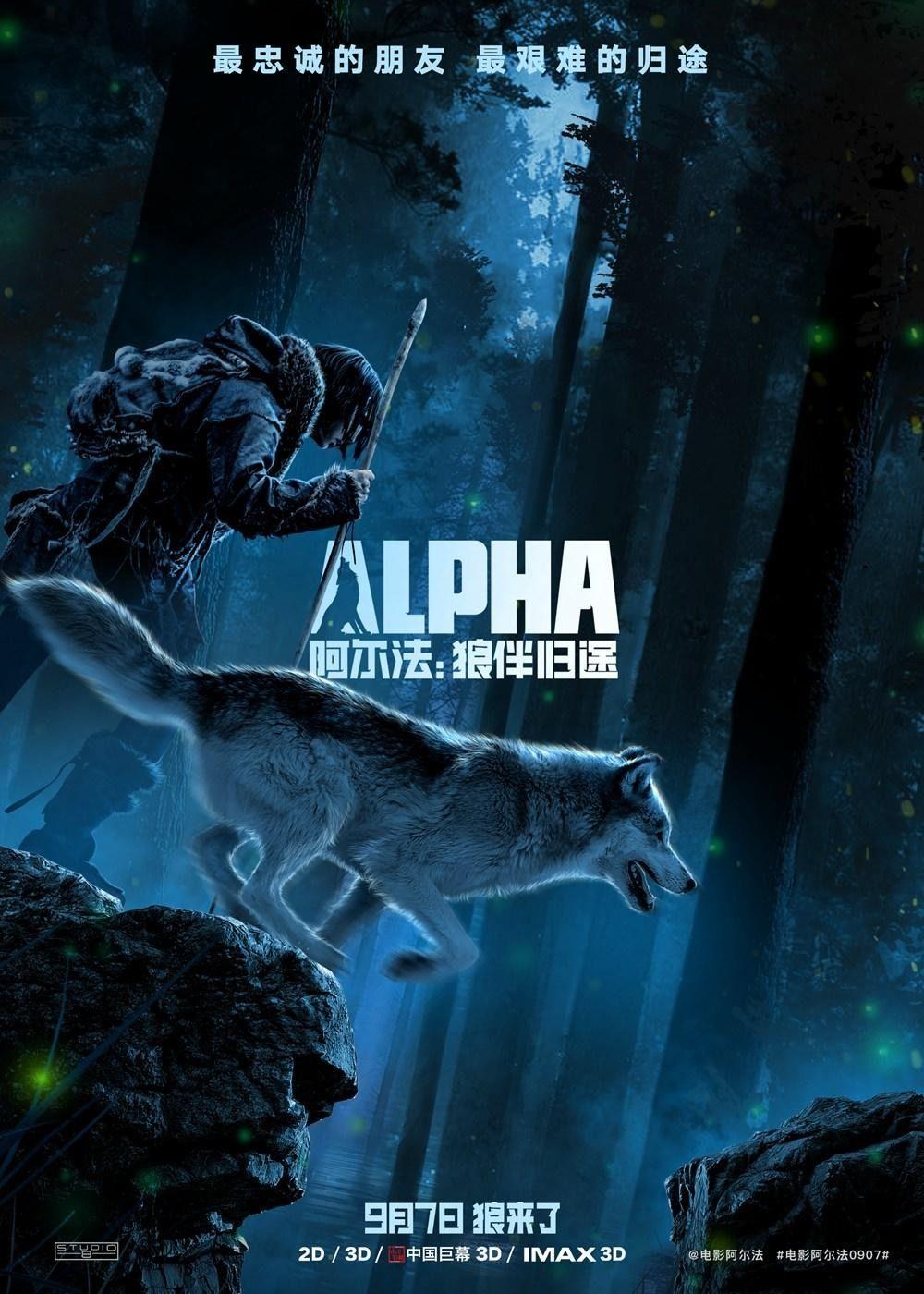 Alpha Movie Review