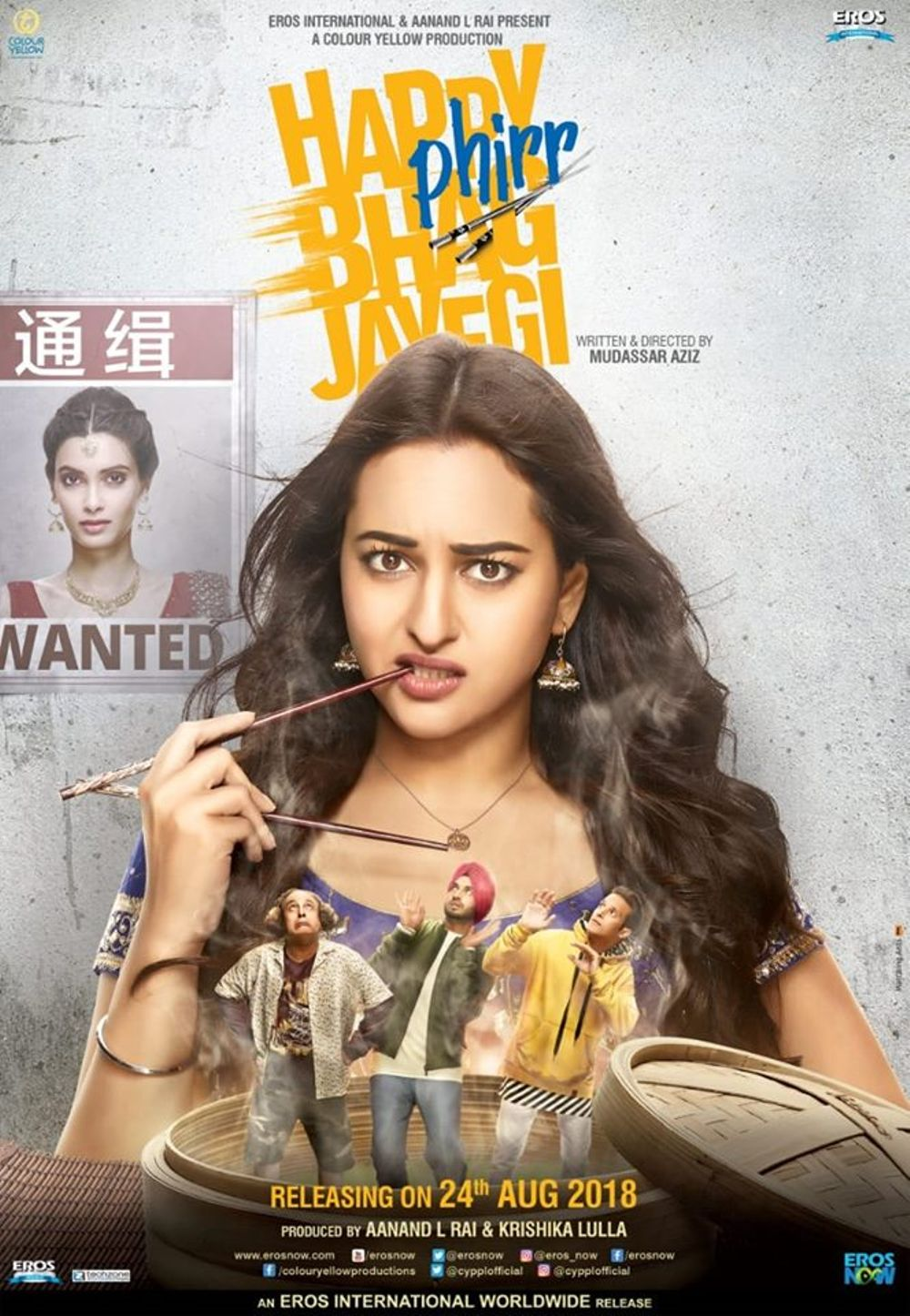 Happy Phirr Bhag Jayegi Movie Review Hindi Movie Review