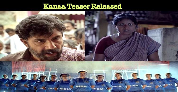 Kanaa Teaser Is Very Impressive!