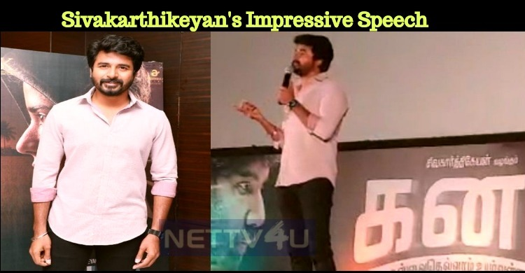 Sivakarthikeyan's Impressive Speech At Kanaa Audio Launch!