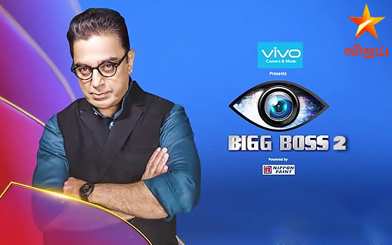 Tamil Tv Show Bigg Boss Tamil Season 2 Synopsis Aired On