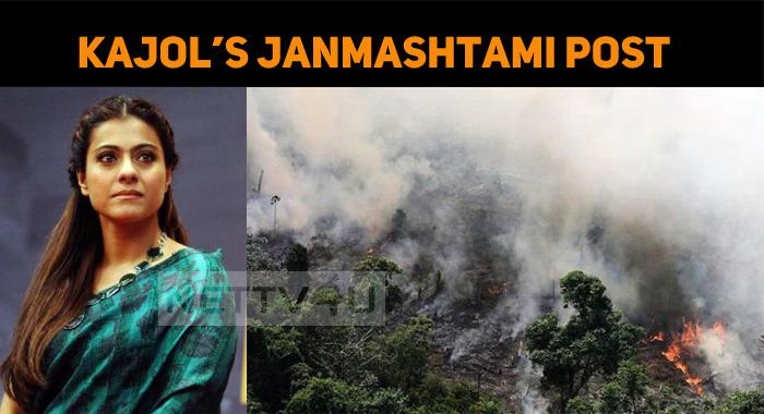 Kajol's Janmashtami Post Grabs The Eyes!