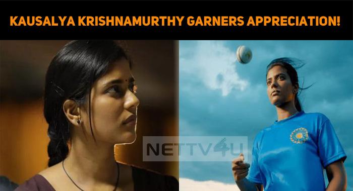 Kausalya Krishnamurthy Garners Appreciation!