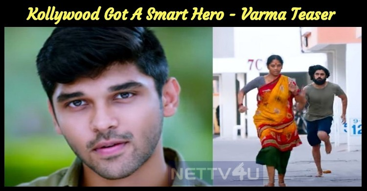 Kollywood Got A Smart Hero - Varma Teaser Proves