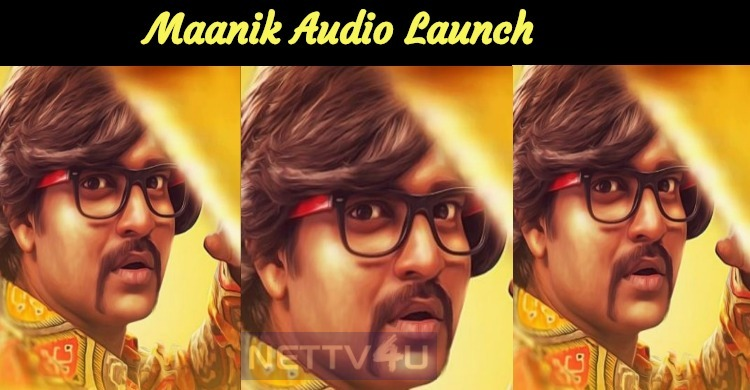 Ma Ka Pa Next Movie Audio Launch Detail Is Here..