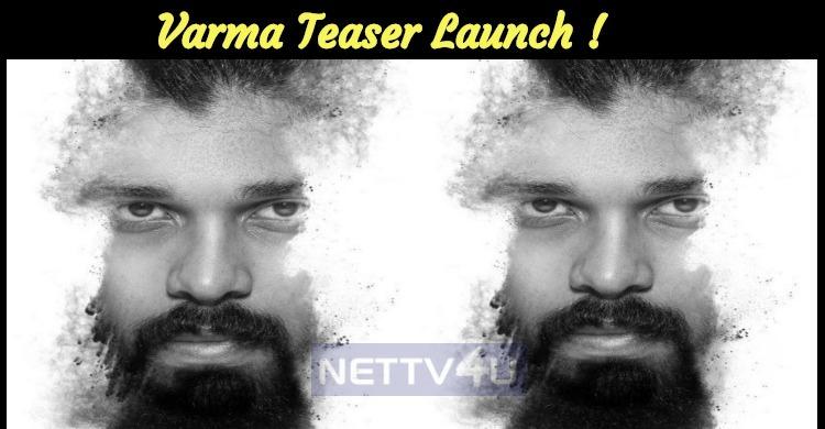 Varma Teaser Launch Details!