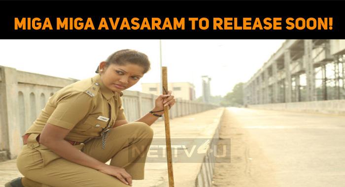 Miga Miga Avasaram To Release Soon!