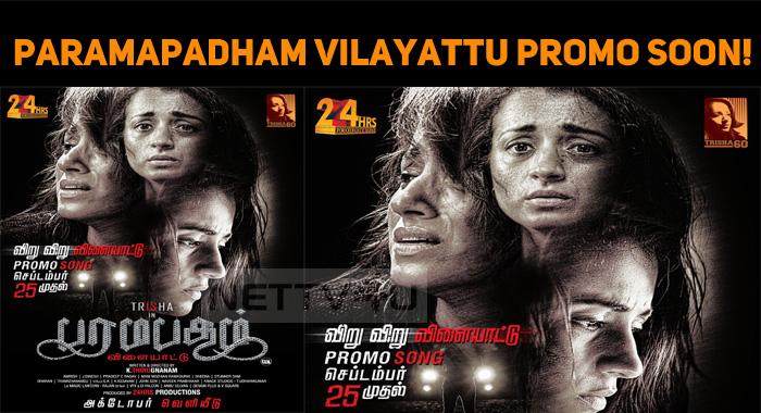Paramapadham Vilayattu Promo Song Soon!