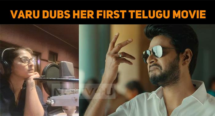 Varalaxmi Sarathkumar Dubs Her Debut Telugu Fil..