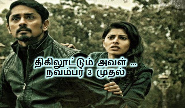 Siddharth Movie Has Vikram Vedha Connection!