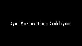 Ayul Muzhuvathum Arokkiyam