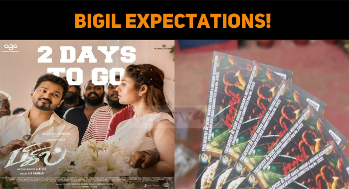 Bigil Expectations! Will It Collect This Much O..