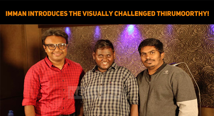 Imman Introduces The Visually Challenged Thirum..