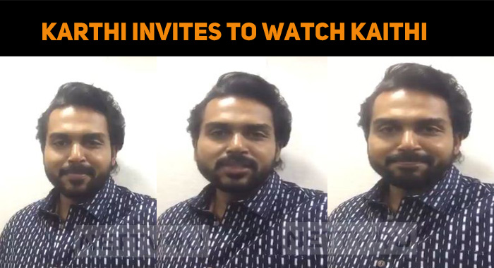 Karthi Invites The US Audience!