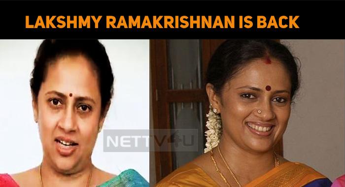 Lakshmy Ramakrishnan Is Back With Naan Veezhven..