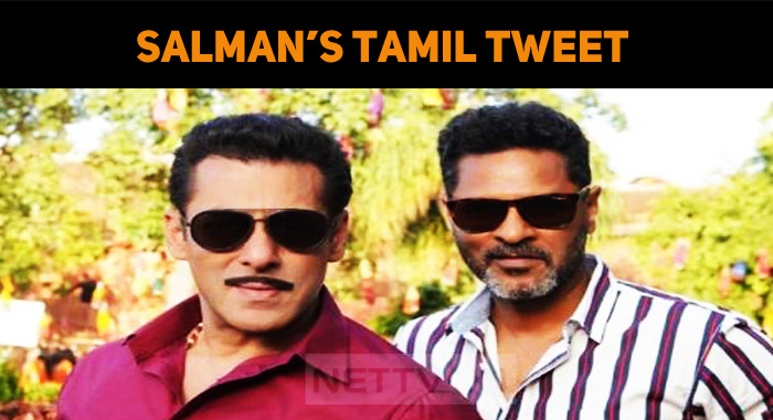 Salman's Tamil Tweet For Dabangg 3!