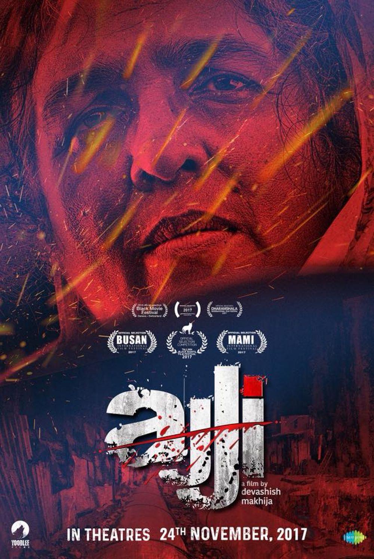 Ajji Movie Review