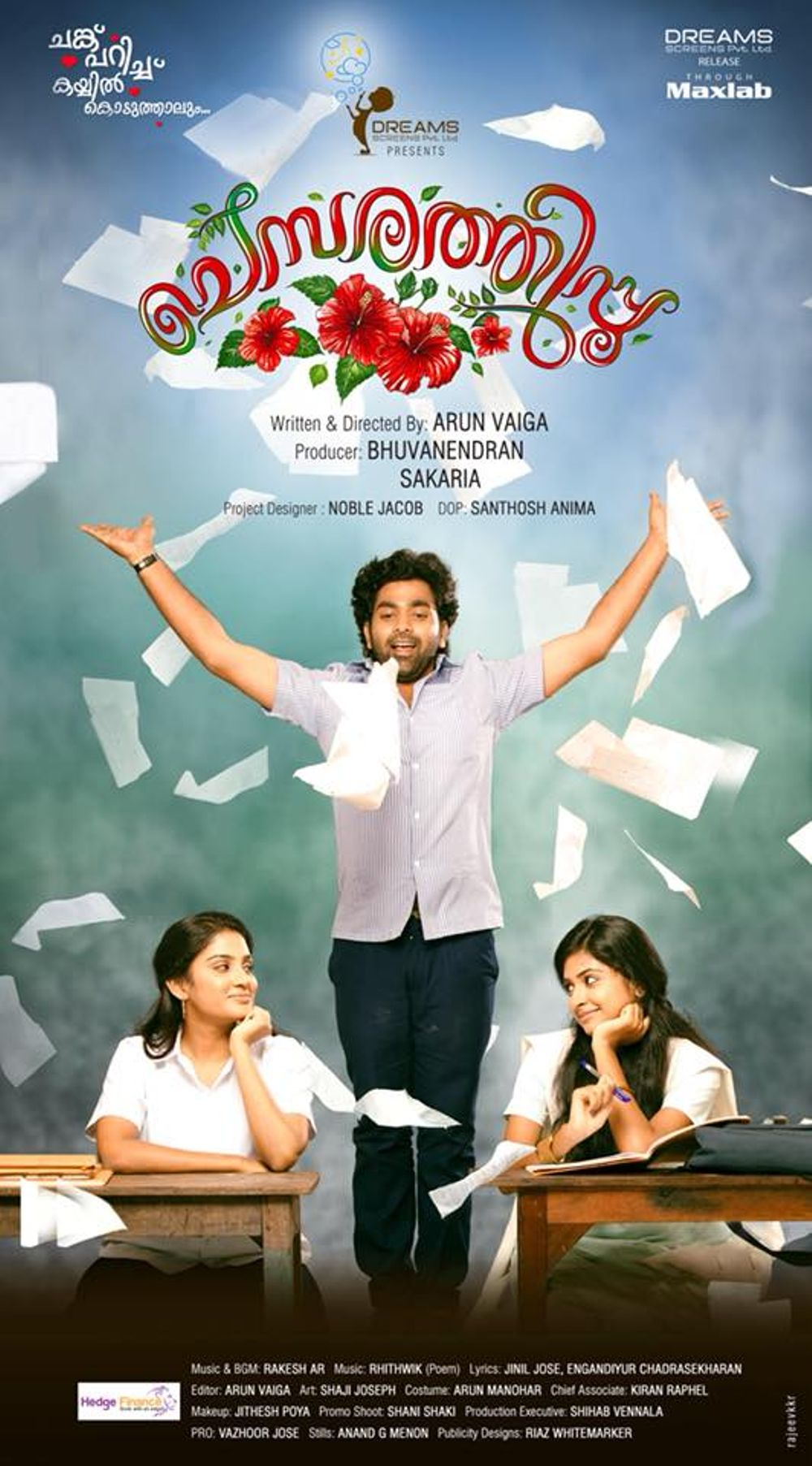 Chembarathipoo Movie Review