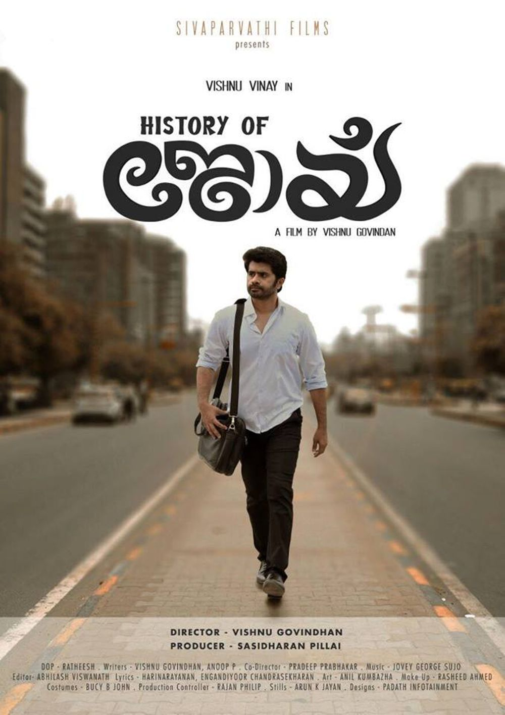 History Of Joy Movie Review Malayalam Movie Review