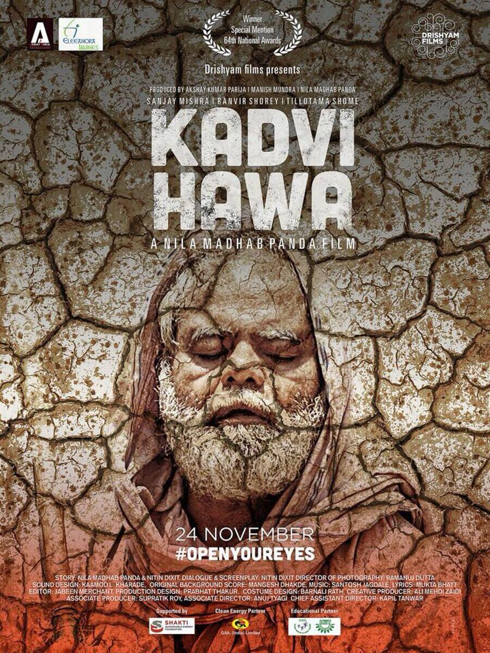 Kadvi Hawa Movie Review Hindi Movie Review