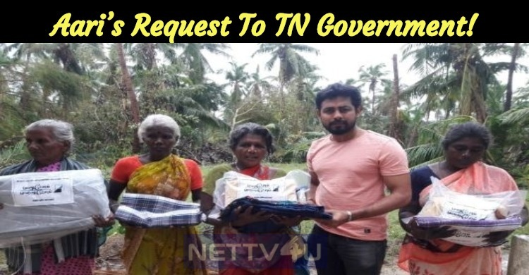 Aari's Request To Farmers And TN Government!