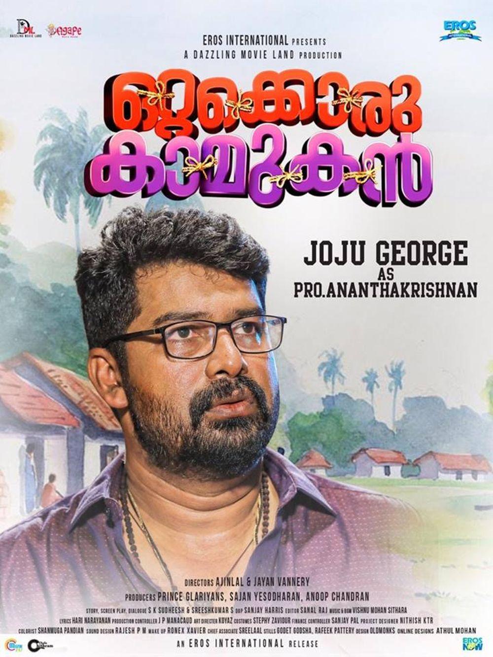 Ottakkoru Kamukan Movie Review
