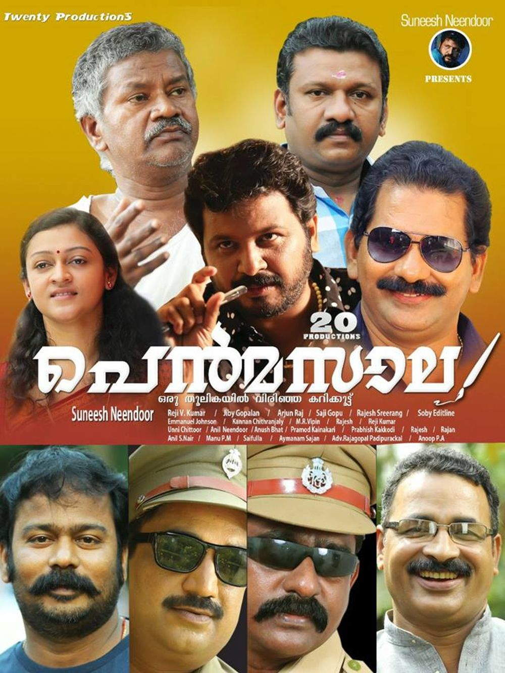 Pen Masala Movie Review Malayalam Movie Review