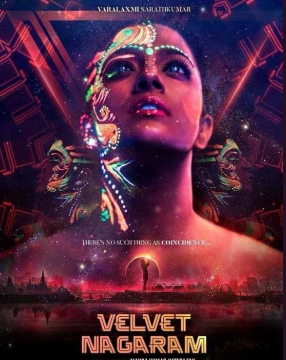 Velvet Nagaram Trailer Review!