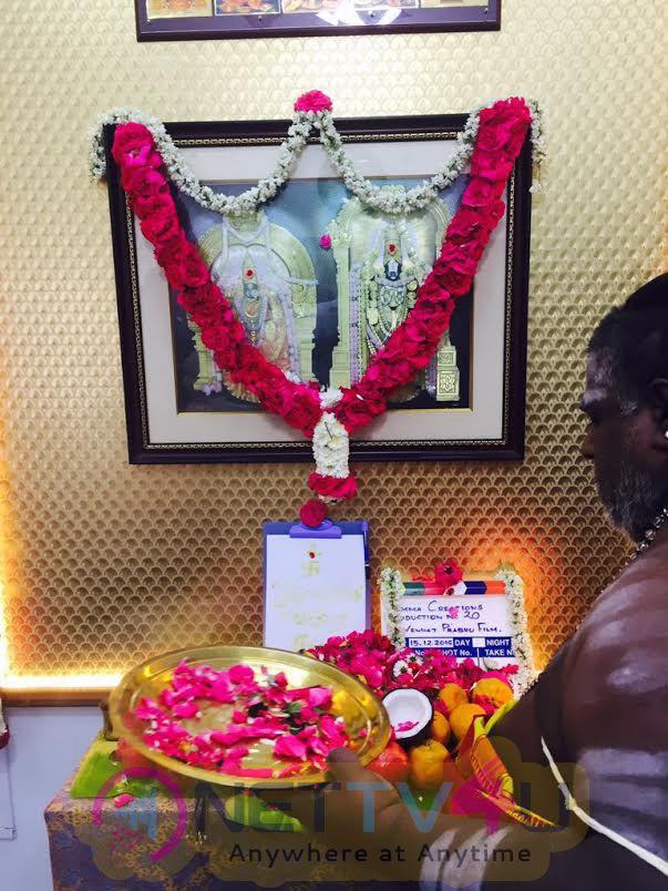 Amma Creations T Siva And Venkat Prabhu's Next Kick Started With Pooja Stills