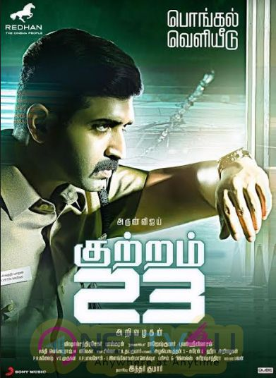 Kuttram 23 Tamil Movie Pongal Release Poster