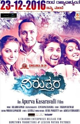 Niruttara Movie Review Kannada Movie Review