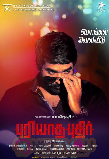 Puriyaadha Pudhir Movie Pongal Release Poster