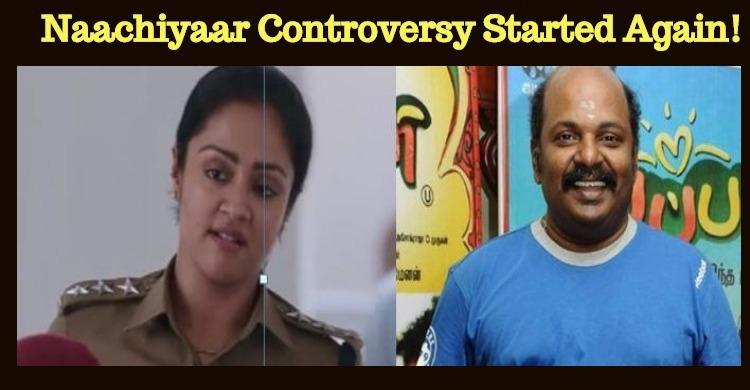 Naachiyaar Controversy Started Again!