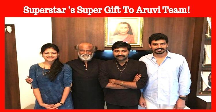 Superstar's Gift To Aruvi Team! Aditi's Wish Fulfilled!