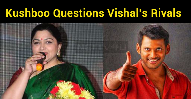 Why Did Police Come To The Spot? Kushboo Questions About TFPC Issue!