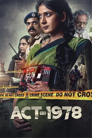 Act 1978 Movie Review