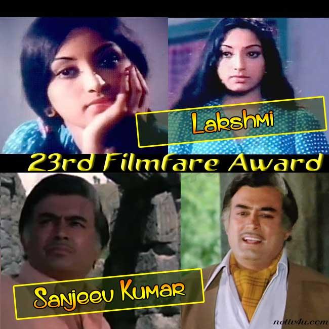 23rd Filmfare Awards