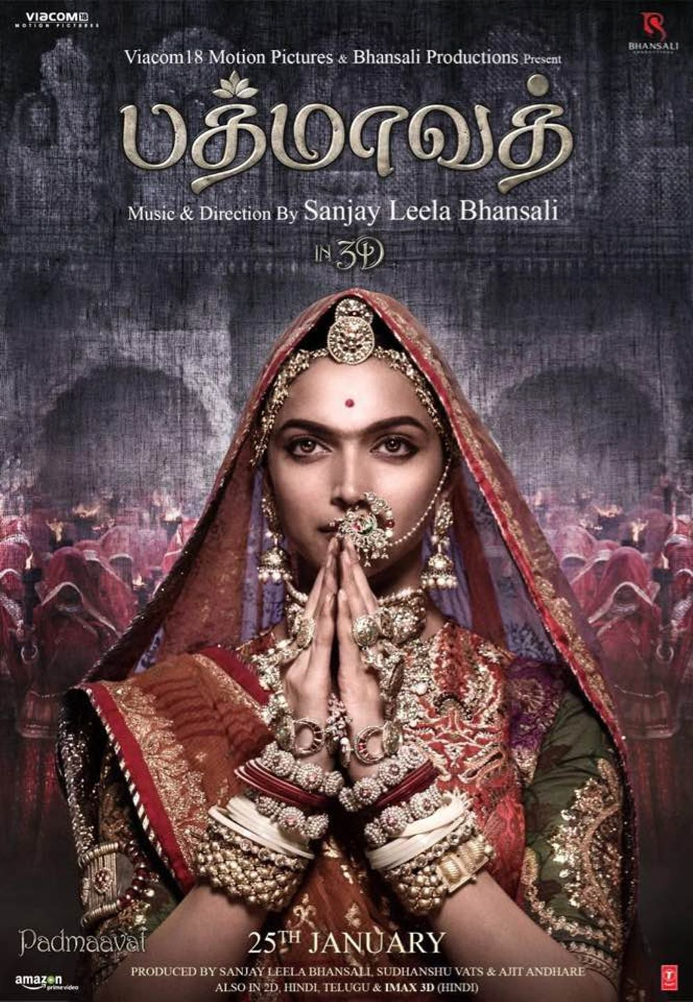 Padmaavat Movie Review Tamil Movie Review