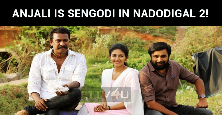Anjali Is Sengodi In Nadodigal 2!