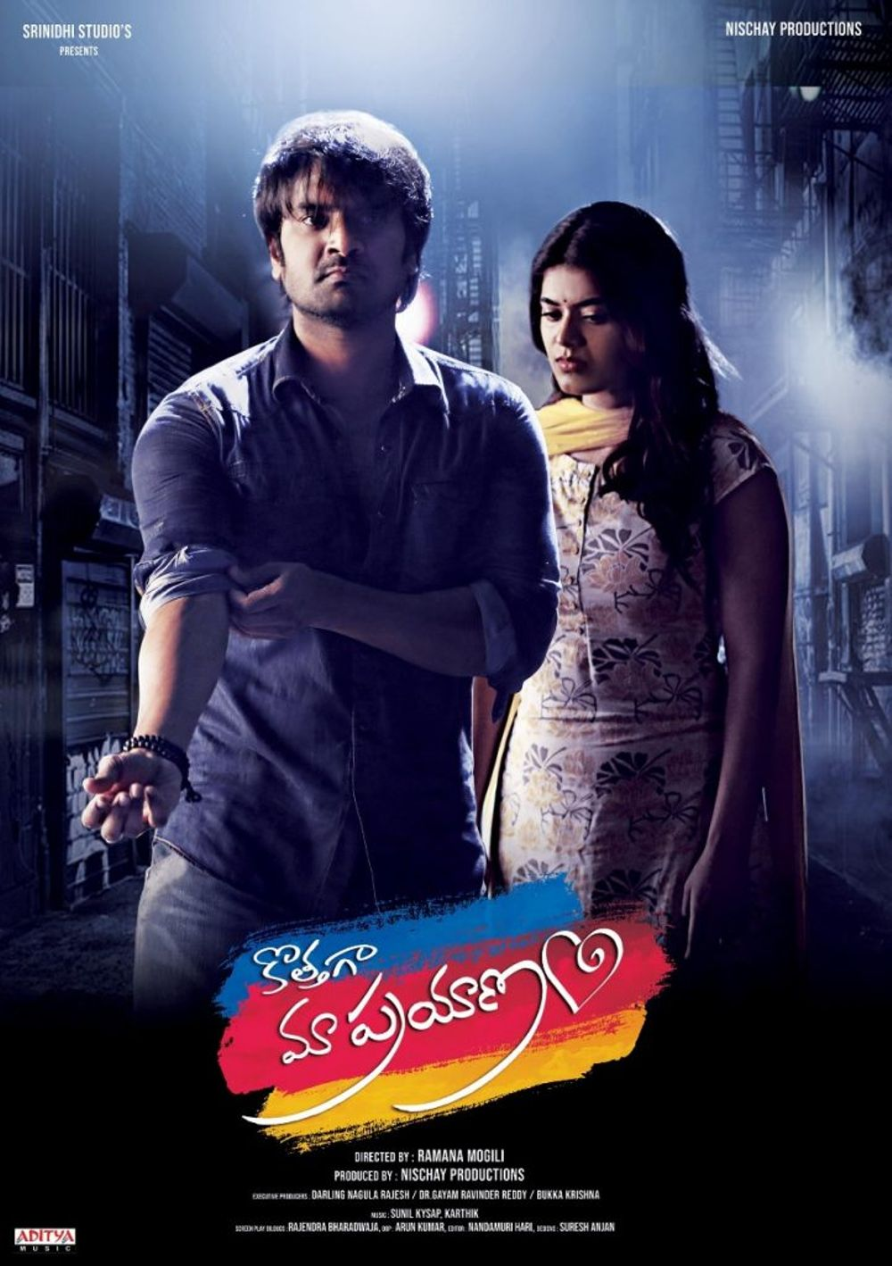 Kothaga Maa Prayanam Movie Review Telugu Movie Review