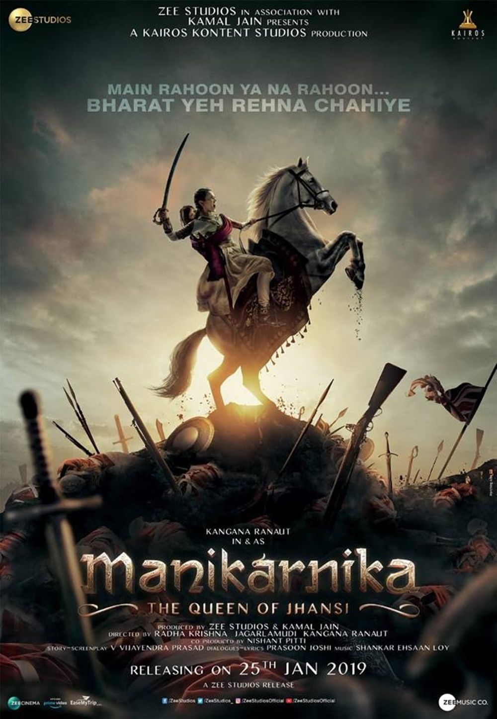 Manikarnika: The Queen of Jhansi Movie Review Hindi Movie Review