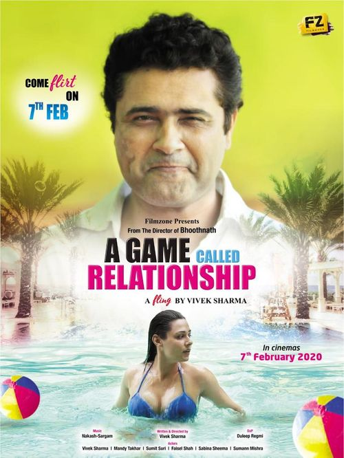 A Game Called Relationship Movie Review