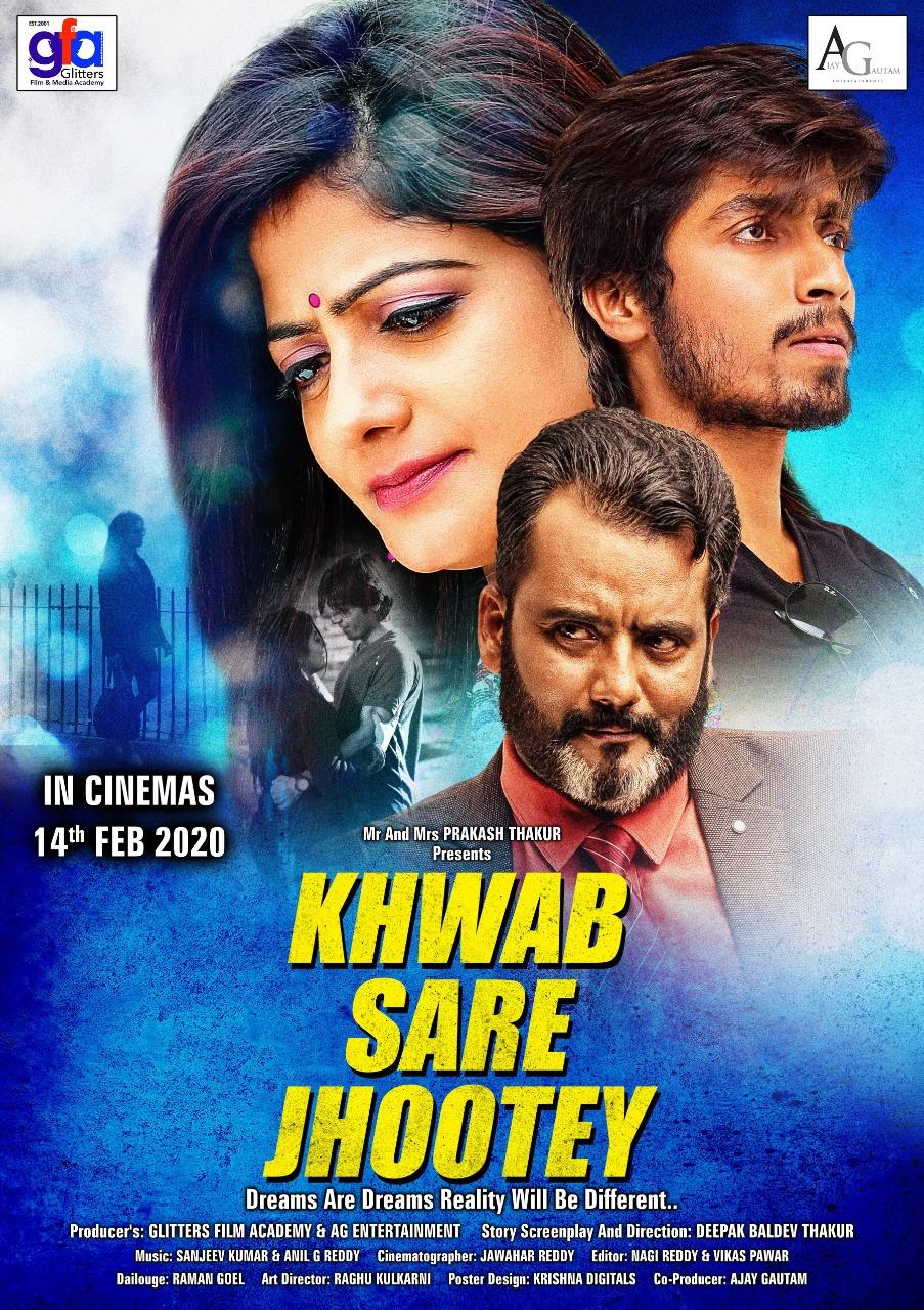Khwab Sare Jhootey Movie Review