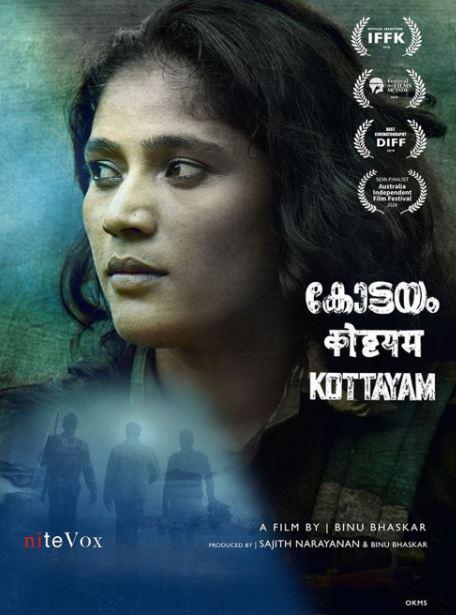 Kottayam Movie Review