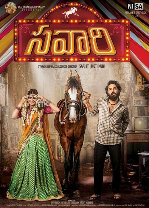 Savaari Movie Review