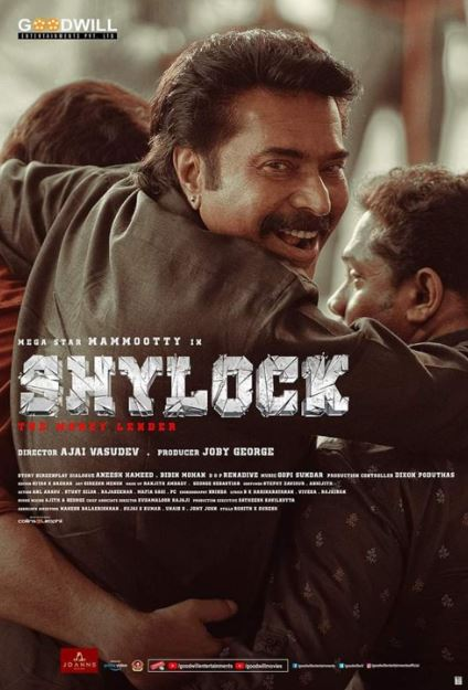 Shylock Movie Review