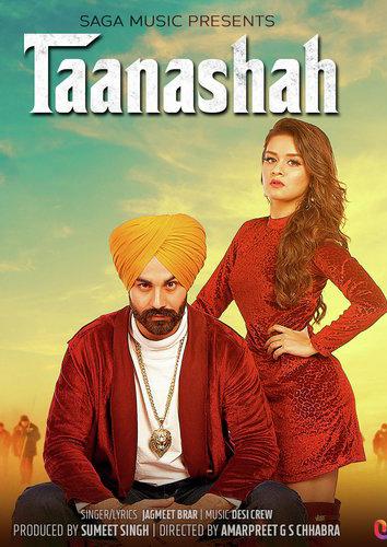 Taanashah Movie Review